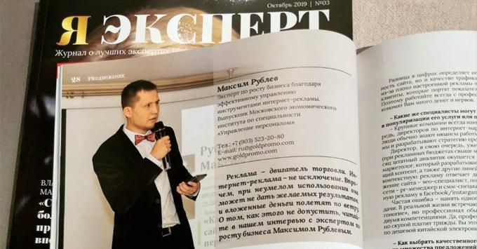 Журнал о интернет рекламе статейные ссылки на сайт Солнечная улица (деревня Марушкино)